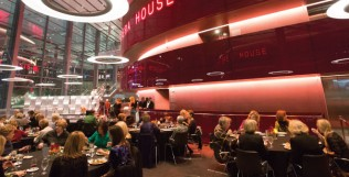 Supper Club at the Winspear Opera House