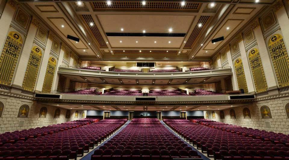 Mcfarlin Memorial Auditorium At Smu Attpac
